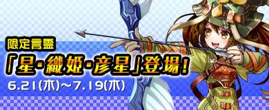 【M2玉手箱】闇夜に紛れる忍者装束に新色登場!